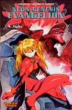 Sadamoto, Yoshiyuki Neon Genesis Evangelion 04. Asuka