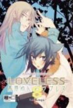 Kouga, Yun Loveless 08