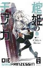 Sakaki, Ichirou Die Sargprinzessin 02