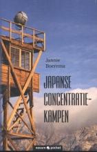 Jannie Boerema , JAPANSE CONCENTRATIEKAMPEN