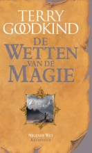 Terry Goodkind , Ketenvuur
