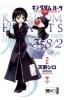 Amano, Shiro,Kingdom Hearts 358/2 Days 02