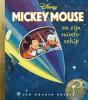 Jane  Werner,Mickey Mouse en zijn ruimteschip, Gouden Boekjes, Jane Werner, Walt Disney Studio