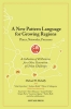 <b>Michael W.  Mehaffy</b>,A New Pattern Language for Growing Regions
