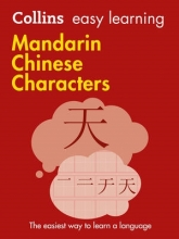Collins Dictionaries Collins Easy Learning Mandarin Chinese Characters
