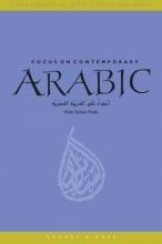 Shukri B. Abed Focus on Contemporary Arabic