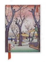 Hiroshige`s Plum Garden Foiled Journal