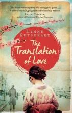 Kutsukake, Lynne Translation of Love