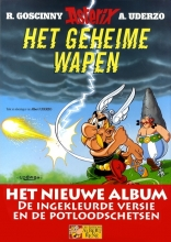Albert,Uderzo Asterix Luxe Editie Lu33