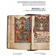 Florian,Knothe Illustrious Illuminations II