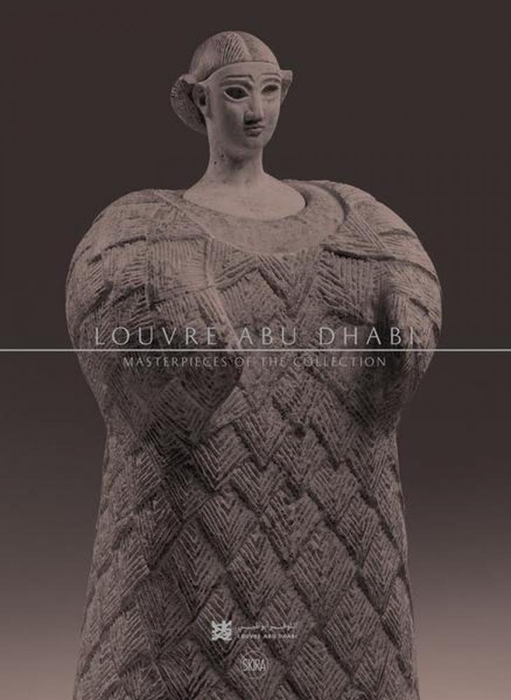 Charnier, Jean-Francois,Louvre Abu Dhabi