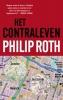 Philip Roth, Contraleven