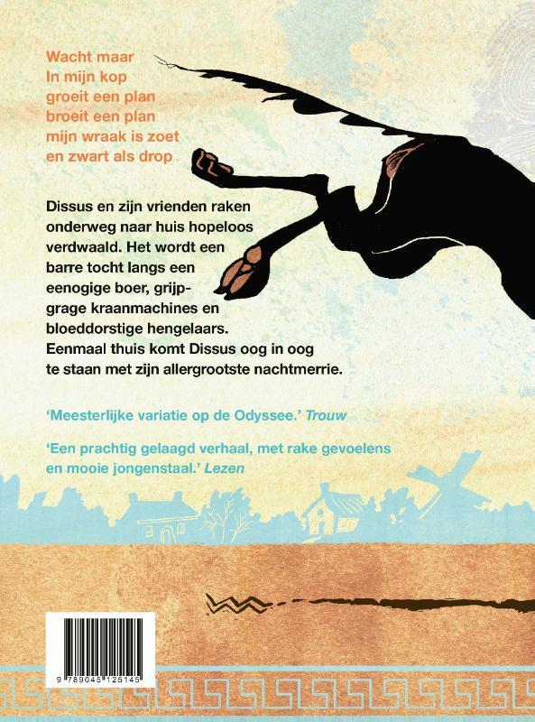Simon van der Geest,Dissus