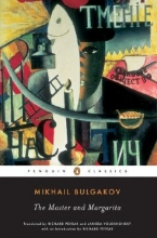 Bulgakov, Mikhail The Master and Margarita