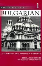 Alexander, Ronelle Intensive Bulgarian