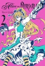 Yuki, Kaori Alice in Murderland 2