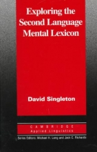 David Singleton Cambridge Applied Linguistics