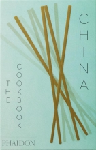 China, The Cookbook