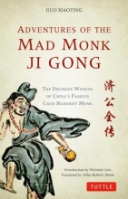 Xiaoting, Guo Adventures of the Mad Monk Ji Gong
