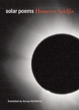 Aridjis, Homero Poemas Solares/Solar Poems
