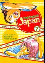 Hashiguchi, Takashi Yakitate!! Japan 7