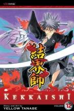 Tanabe, Yellow Kekkaishi 12