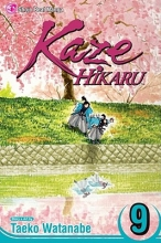 Watanabe, Taeko Kaze Hikaru 9