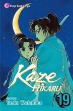 Watanabe, Taeko Kaze Hikaru 19