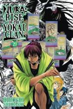 Shiibashi, Hiroshi Nura: Rise of the Yokai Clan 20