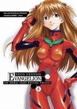 Takahashi, Osamu Neon Genesis Evangelion: the Shinji Ikari Raising Project 4