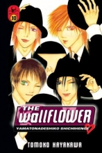 Hayakawa, Tomoko The Wallflower 30