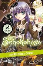 Mizuho, Rino Die Schokohexe 04. Dark spice