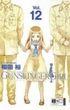 Aida, Yu Gunslinger Girl 12