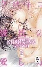 Sakyo, Aya Kuroneko - Fang mich! 02