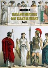 Ls Coronalis , Leuke hersengymnastiek met ... Klassiek Grieks!