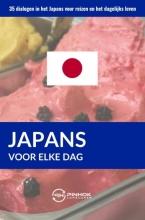 Pinhok Languages , Japans voor elke dag