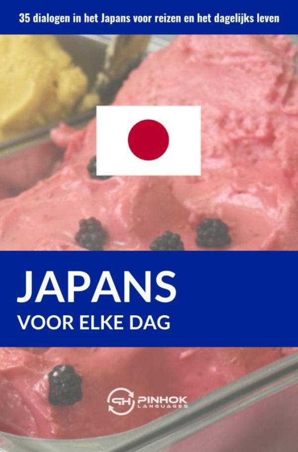 Pinhok Languages,Japans voor elke dag