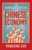 Guo, Rongxing,An Introduction to the Chinese Economy