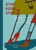 Bertil  Uittenbogaard,Stap voor stap 2 (6-12 jr)