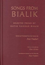 Bialik, Hayyim Nahman Songs from Bialik