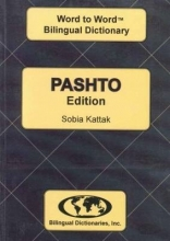 C. Sesma English-Pashto & Pashto-English Word-to-Word Dictionary