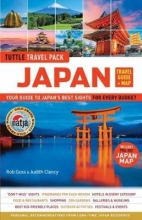 Judith Goss  Rob    Clancy, Japan Travel Guide and Map Tuttle Travel Pack
