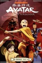 Yang, Gene Avatar / 2 De belofte