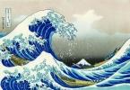 <b>Pia569845</b>,The great wave off kanagawa - puzzel - piatnik - 1000 - 68 x 48