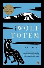 Rong, Jiang Wolf Totem