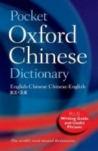Oxford Dictionaries Pocket Oxford Chinese Dictionary
