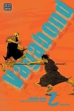 Inoue, Takehiko Vagabond, Vol. 2 (VIZBIG Edition)
