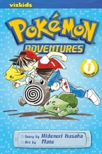 Kusaka, Hidenori Pokemon Adventures 1