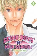 Izumi, Kaneyoshi Seiho Boys` High School!, Volume 4