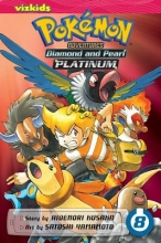 Kusaka, Hidenori Pokemon Adventures Diamond and Pearl Platinum 8